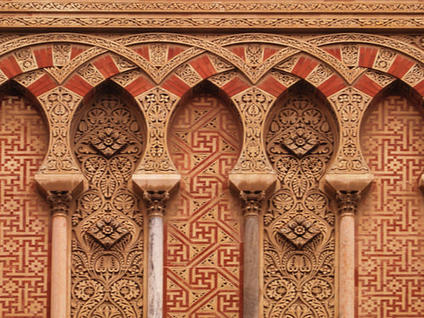 Cordoba Cathedral Mosque